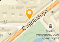 ФИНИСТ СПБ, ООО