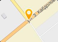 КАЗКОМСЕРВИС-МАРКЕТ ТОО