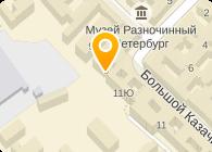 СЕВЕРО-ЗАПАД-ОЙЛ ТД, ООО