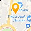 ПРОМАВТОКОНТРАКТ, ООО
