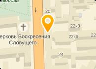 ИНТЕРМОДА, ООО
