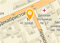 ВС-СЕРВИС, ООО