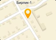МУНАЙКУРЫЛЫС-ЭМБА ТОО