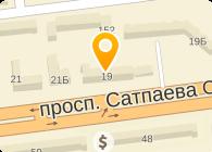 НУРБАНК ОАО