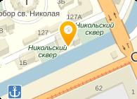 ШАТОН, ООО