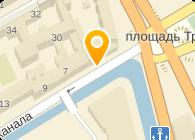 МОДИКУС