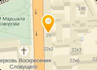 СЮНИК, ООО