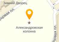 БАЛТ СЕРВИС АНТИКОР, ООО