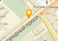 ПЕТРОСЕТЬ, ООО