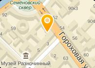 ТАРГЕТ ИНЖЕКОМ, ООО