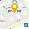 АКВАЛАЙН, ООО