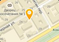 ОРЕГОН СЕРВИС, ООО