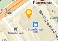АУДИО-ВИДЕО, ООО