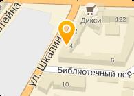 КВИН, ООО