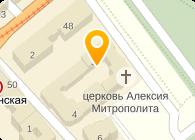 АРМРОС
