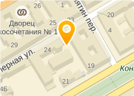ПЕТРОСТРОЙТРЕСТ, ЗАО