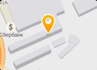ФОРТ АВТО