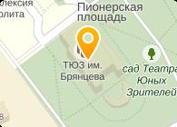 РУССКИЙ ТРАНЗИТ, ООО