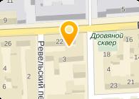 САНСИ, ООО