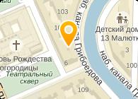 ООО РУСМАРИН-ФОРВАРДИНГ