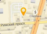 ЛИДЕР ТП, ООО