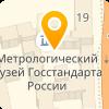 БАЛТ-АУДИТ-ЭКСПЕРТ, ООО