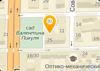 МАГИСТР, ООО
