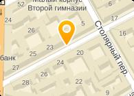 ГРИНЛАЙН КОНСАЛТИНГОВАЯ ГРУППА, ООО