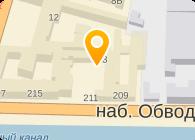 ШПАРМАНН-ТРАНЗИТ, ООО