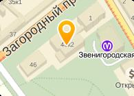 ЭГО-ХОЛДИНГ