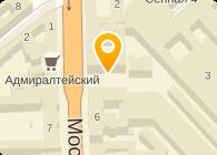КОНФИДЕНС, ООО