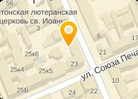 СТАФ ОП, ЗАО