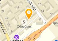 АГОС, ООО