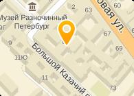 НОРВЕСТСТРОЙ ПСФ, ЗАО