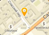 ИНЕРТЕК СК, ООО