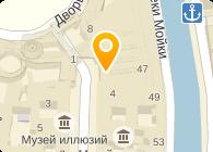ПОСЕЙДОН СТРАХОВАЯ БРОКЕРСКАЯ КОМПАНИЯ, ЗАО