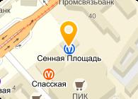 ТУРФЛОТ