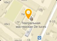 ООО Образовательный центр охраны труда