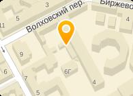 ООО ЛУЧ-СПЕКТРУМ