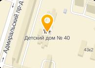 ГОБУ Детский дом №40