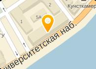 № 16 ДЕТСКИЙ САД РАН