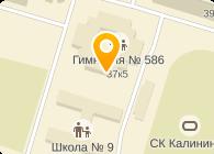 № 586 ГИМНАЗИЯ