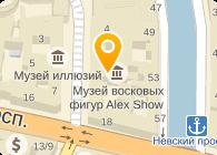 Факультет торговли и ресторанного бизнеса  СПбГЭУ