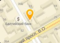 СПЕЦМОНТАЖ, ООО