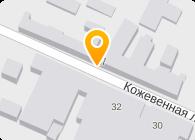 ПАРСТ, ООО