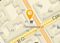 АКЦЕНТ-СЕРВИС, ООО