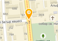 Департамент юстиции города Алматы
