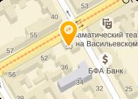ЕВРАЗИЯ ТРАНС ДИСК, ООО