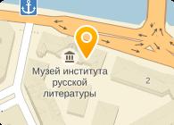 РУССКАЯ ЛИТЕРАТУРА ЖУРНАЛ