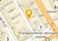Т ЭНД К ЛОГИСТИК
